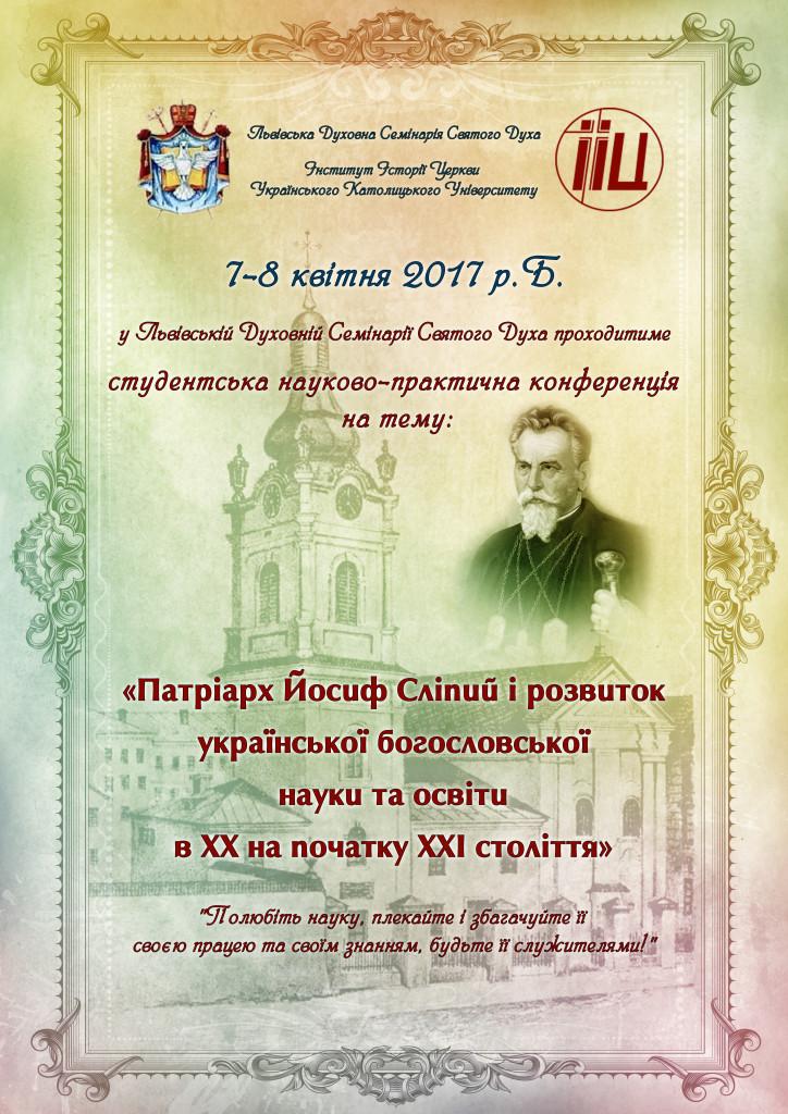 konferencia1